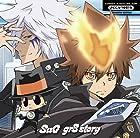 gr8 story(REBORN盤)()