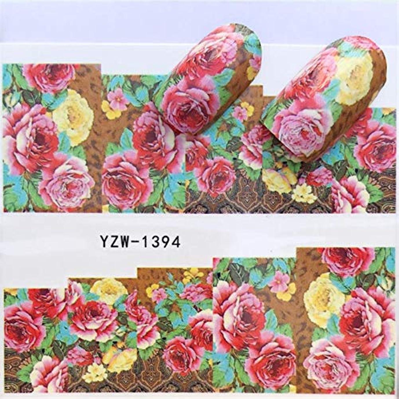 時刻表エキスパート火山のSUKTI&XIAO ネイルステッカー マニキュアの装飾、Yzw-1394のための1 PCの紫色の花の釘水ステッカーの多彩な花の釘の芸術の移動のステッカー