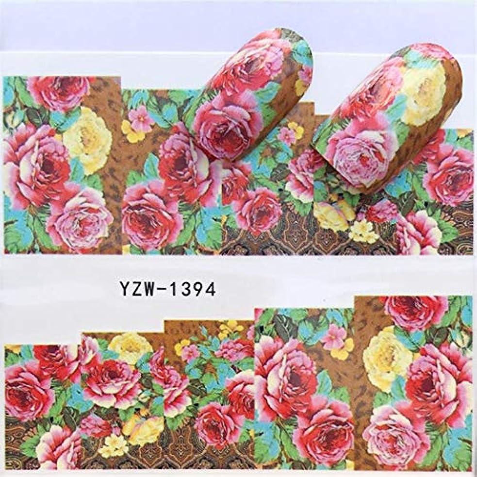 分散仲介者流行しているSUKTI&XIAO ネイルステッカー マニキュアの装飾、Yzw-1394のための1 PCの紫色の花の釘水ステッカーの多彩な花の釘の芸術の移動のステッカー