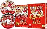 CARP2017熱き闘いの記録 V8特別記念版 ~新・黄金時代~【DVD】[DVD]