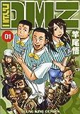 コンビニDMZ / 竿尾 悟 のシリーズ情報を見る