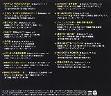 ドラゴンボールZ  20th Century-SONGS BEST 画像