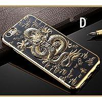 iphone8 ケース アイフォン8 カバー iphone7 ケース iphone7 カバー アイフォン7 ケース Apple 4.7インチ スリム フィット 金メッキ 3D浮き彫り 竜 D