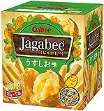 カルビー Jagabee ジャガビー うすしお味 90g × 12個