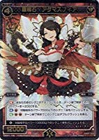 WIXOSSウィクロス 羅輝石 アダマスフィア【シークレット】 WX01-109