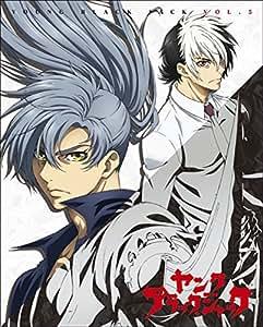 「ヤング ブラック・ジャック」vol.5 【Blu-ray 初回限定盤】