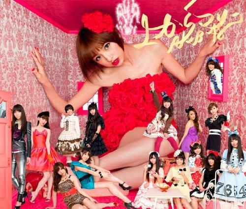 "AKB48「上からマリコ」のジャケット写真に""巨大マリコ様""が登場!歌詞&MV情報を紹介♪の画像"