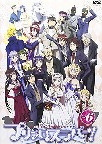 プリンセスラバー  Vol.6 DVD