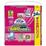 Amazon.co.jp【大容量】アテント さらさらパンツ 長時間お肌安心 L-LLサイズ 女性用 5回吸収 24枚入【ADL区分:介助で歩ける方】