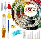 150色 刺しゅう糸 刺しゅうセット 刺繍ツール カラーが豊富できれい 刺繍系 刺繍枠 刺繍針 まとめ買いオリジナルセット