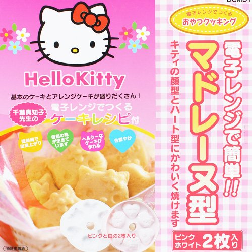 【ハローキティ】ケーキレシピ付 マドレーヌ型2P ☆キャラスイーツシリーズ