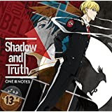 『ACCA13区監察課』OP主題歌「Shadow and Truth」