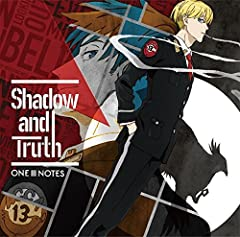 ONE III NOTES「Shadow and Truth」のジャケット画像