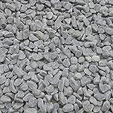 天然石 玉石砂利 1-2cm サンプル スレートグレー (ガーデニングに最適 灰色砂利)