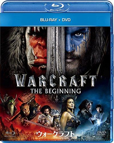 ウォークラフト ブルーレイ+DVDセット [Blu-ray]の詳細を見る