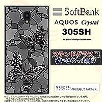 305SH スマホケース AQUOS CRYSTAL 305SH カバー アクオス クリスタル 蝶 ホワイト ステンドグラス風 nk-305sh-sg51