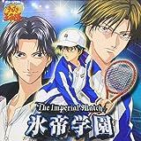 ミュージカル「テニスの王子様」The Imperial Match 氷帝学園