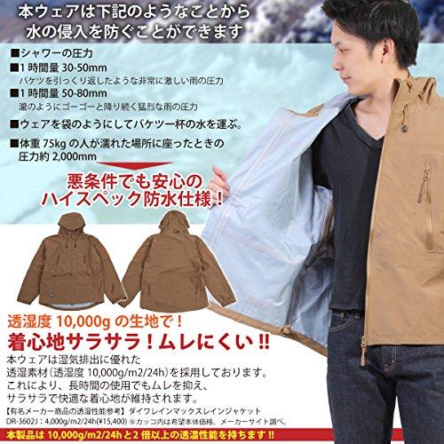 ウミネコ Umineko ウミネコ Umineko ブラウン M レインジャケット メンズ 耐水圧10000mm 透湿度10000g 防寒