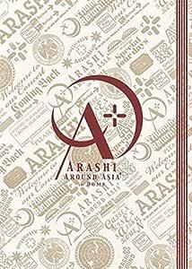ARASHI AROUND ASIA + in DOME【スタンダード・パッケージ版】 [DVD]