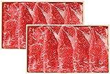 JA全農長野 農協直販信州アルプス牛ロース すき焼き用 250g×2パック