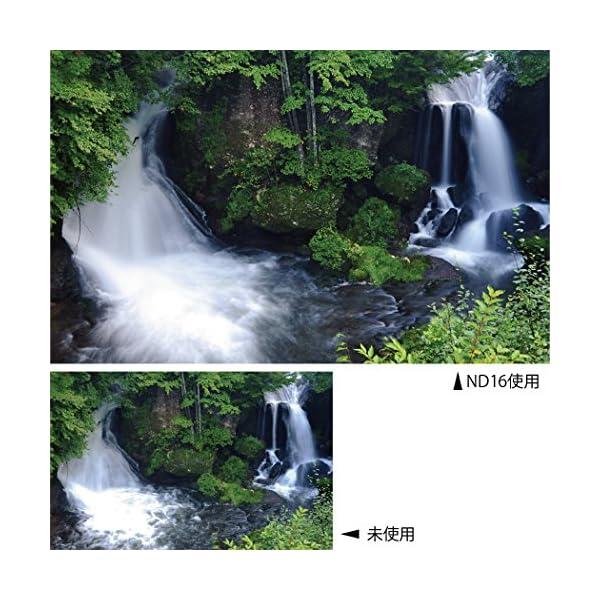 Kenko カメラ用フィルター PRO1D プ...の紹介画像7