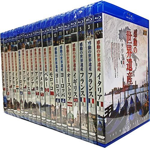 【Amazon.co.jp限定】感動の世界遺産BDセット奇数セット(20枚組/数量限定) [Blu-ray]
