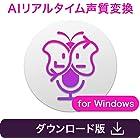 Voidol for Windows 通常版|ダウンロード版