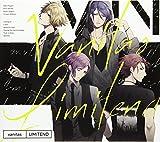 ボーイフレンド(仮)キャラクターソングアルバム vanitas「LIMITEND」