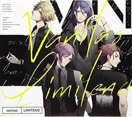 ボーイフレンド(仮)キャラクターソングアルバム vanitas「LIMITEND」(初回限定盤)