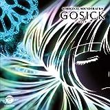Gosick - O.S.T. [Japan CD] COCX-36662 by Gosick (2011-04-13)