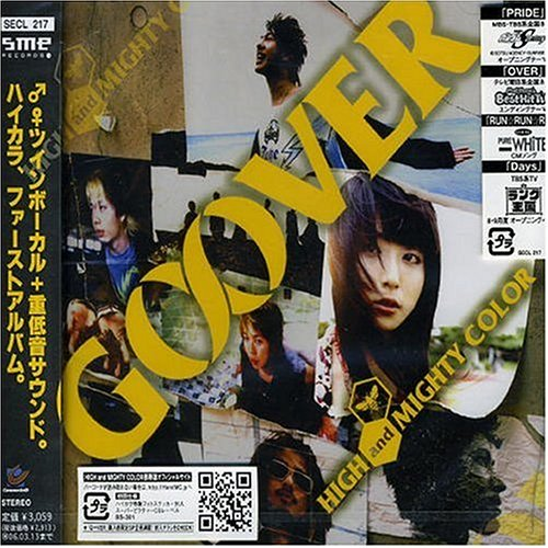 Go Overの詳細を見る