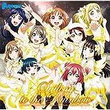 【早期購入特典あり】『ラブライブ!サンシャイン!!The School Idol Movie Over the Rainbow』オリジナルサウンドトラック 「Sailing to the Rainbow」(A2クリアポスター付き)