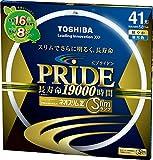 東芝 ネオスリムZ PRIDE(プライド) 環形「サークライン」 41形 3波長形昼光色 FHC41ED-PDLN