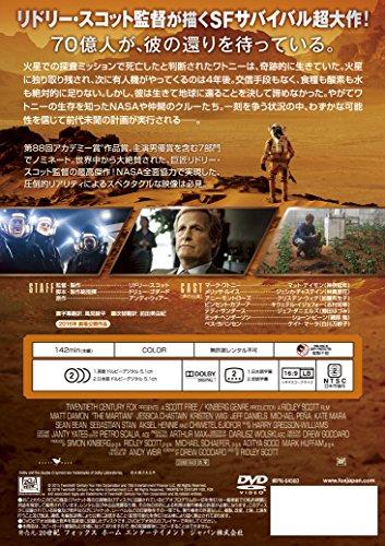 オデッセイ [DVD]