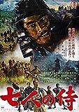 Seven Samuraiポスター映画( 11x 17インチ–28cm x 44cm ( 1954年) (日本スタイルC )