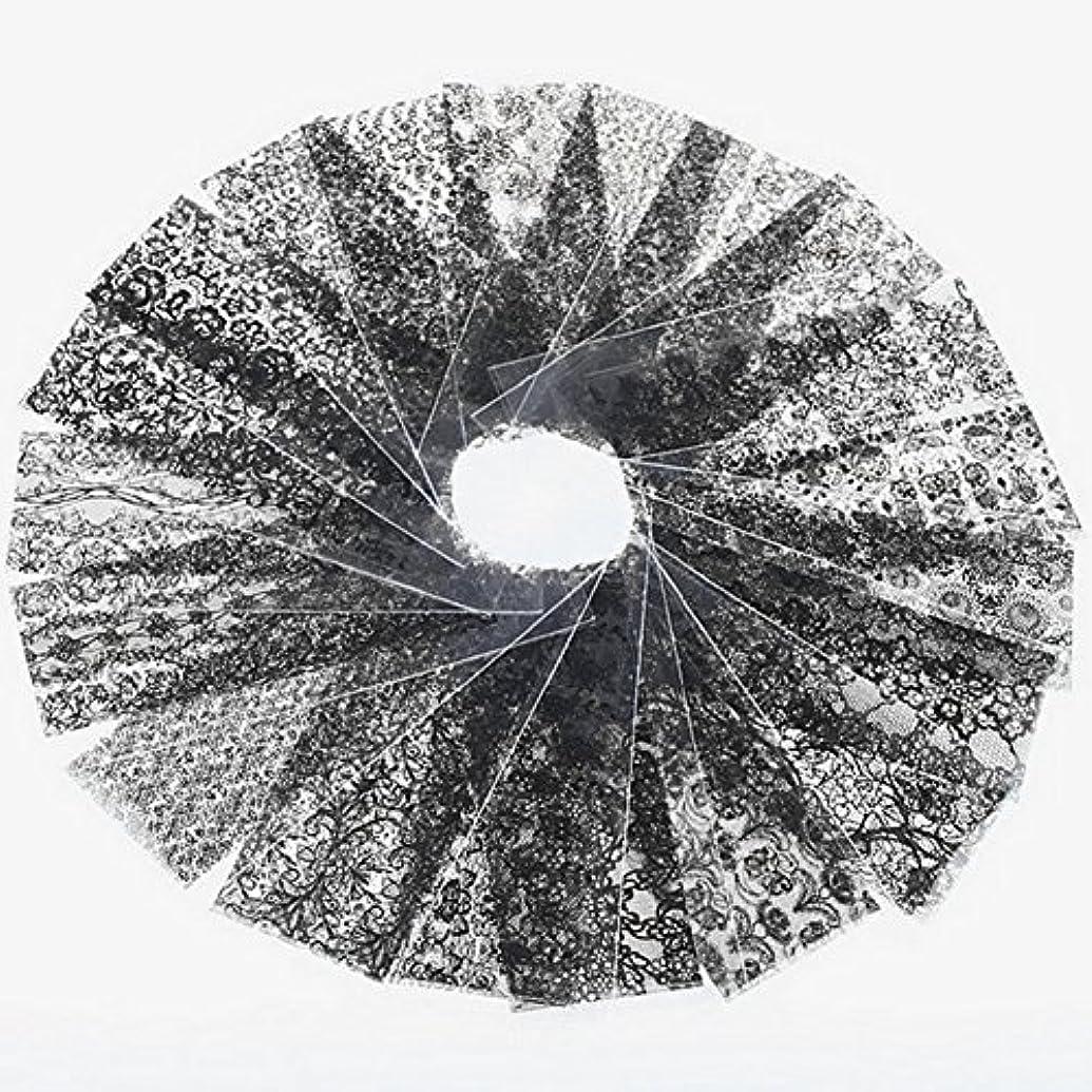 ジョグ今日こどもの日Demiawaking ネイルシール ステッカー 可愛いレースシリーズ ネイル装飾 ネイルアートデコレーション DIY 飾り 20枚