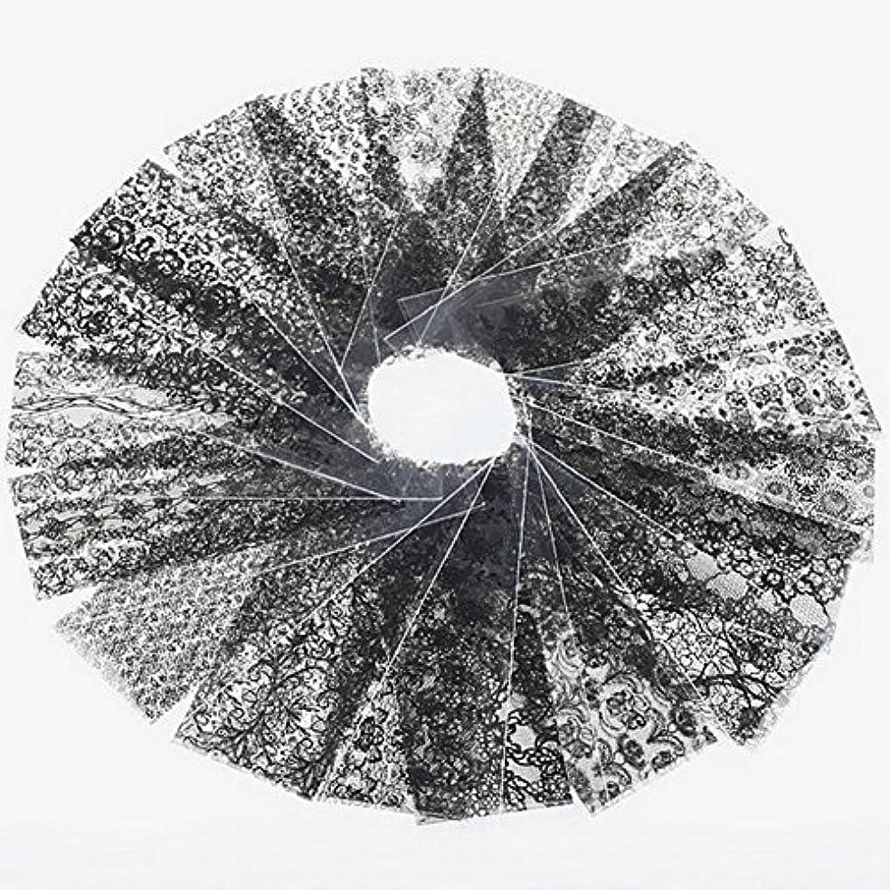 発表敬なからDemiawaking ネイルシール ステッカー 可愛いレースシリーズ ネイル装飾 ネイルアートデコレーション DIY 飾り 20枚