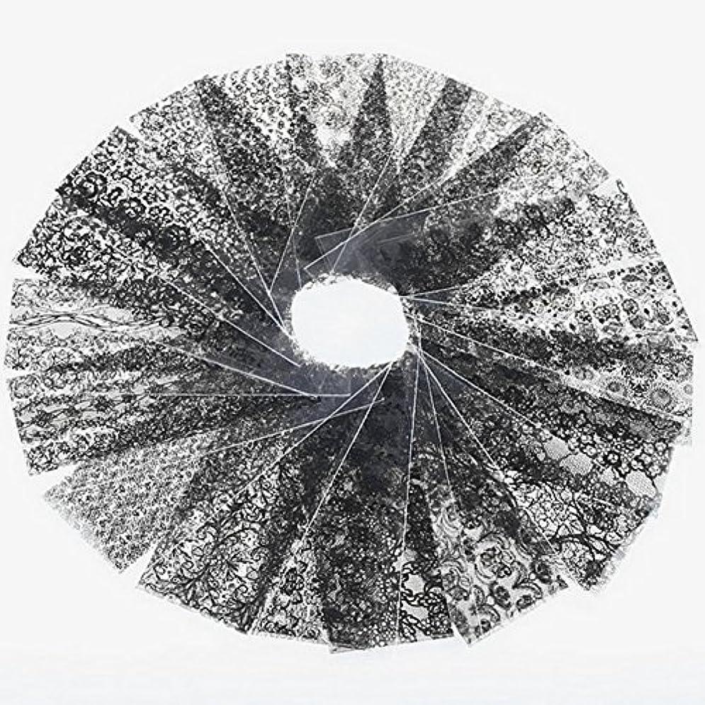 スキーム売る道を作るDemiawaking ネイルシール ステッカー 可愛いレースシリーズ ネイル装飾 ネイルアートデコレーション DIY 飾り 20枚