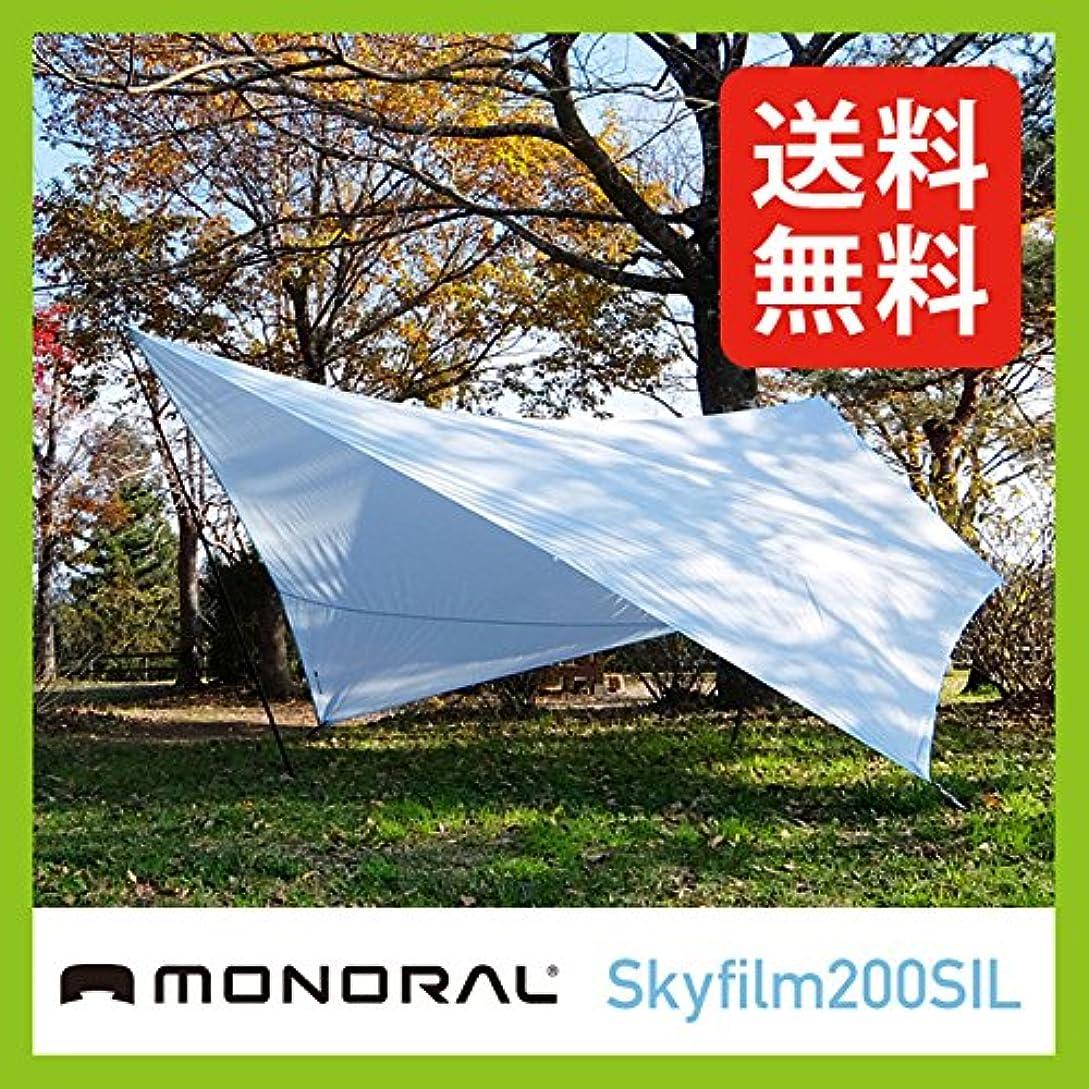 いろいろ弾力性のある驚かすモノラル スカイフィルム200 SIL SkyFilm200 アウトドア レジャー タープ キャンプ スカイブルー テント用品 テント 防災 簡易テント UVカット 軽量 コンパクト 耐久撥水加工