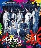 イケダンMAX Blu-ray BOX シーズン1