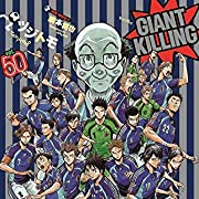 GIANT KILLING(50) (モーニング KC)