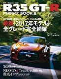 R35 GT-R PERFECT BOOKIII (CARTOP MOOK)