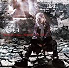 Seventh Sense/屍の王者/アンプサイ(A-TYPE)(初回限定盤)(DVD付)(在庫あり。)