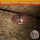 MANJA LAM-0296 クリア球 アジアン照明 ラタン編みUFO型 吊り下げアジアンランプ3灯式(φ60cm)