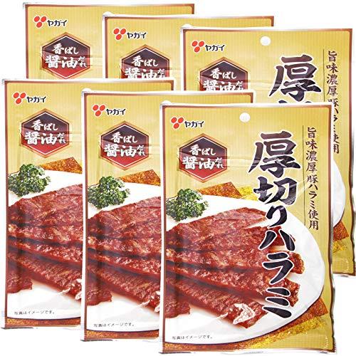厚切り ハラミ 33g 6袋セット 旨味濃厚 香ばしい醤油だれ 豚ハラミ使用 ヤガイ珍味 大黒屋食品