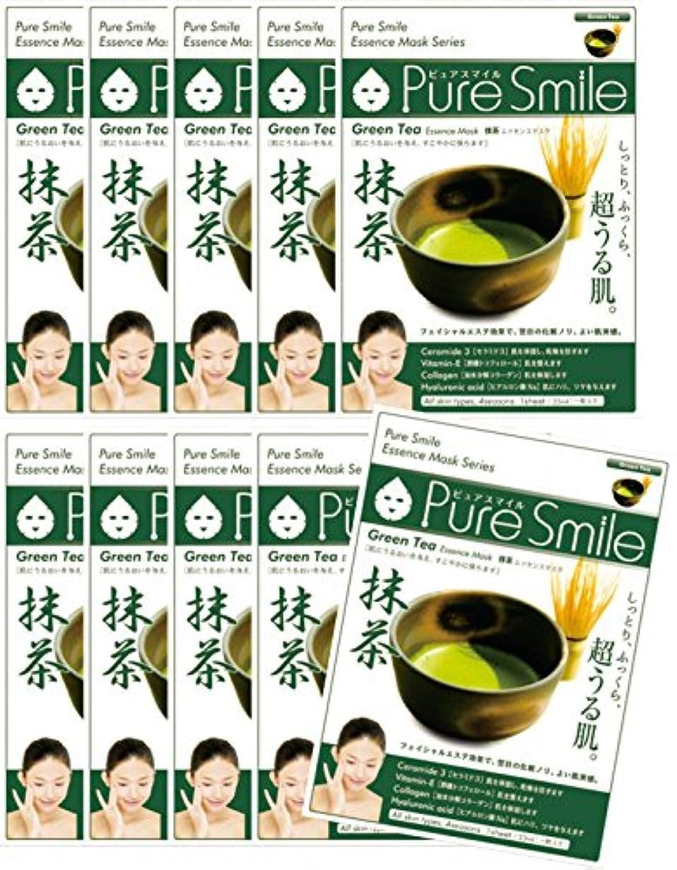 知っているに立ち寄る達成移行するピュアスマイル エッセンスマスク 日本の恵み シリーズ抹茶 10枚セット