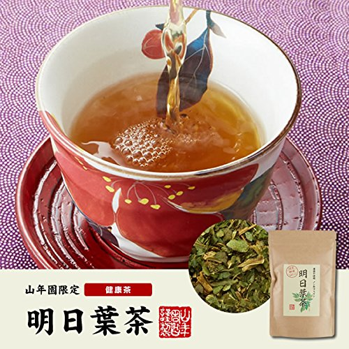 【国産 無農薬 100%】明日葉茶 40g 伊豆諸島で採れた明日葉茶 ノンカフェイン