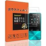 【2枚セット】対応 Sony NW-S310 シリーズ ガラスフィルム 強化ガラス 保護フィルム 液晶 ガラス ケース フィルム Sシリーズ NW-S315 NW-S313 NW-S315K NW-S313K 【3D Touch対応 硬度9H 厚さ0