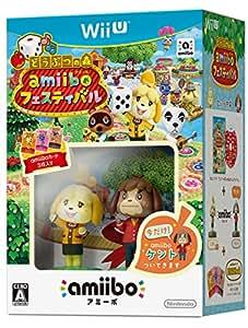 どうぶつの森 amiiboフェスティバル(amiibo しずえ&amiiboカード 3枚)同梱 - Wii U