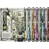 狼の口 ヴォルフスムント コミック 1-7巻セット (ビームコミックス)
